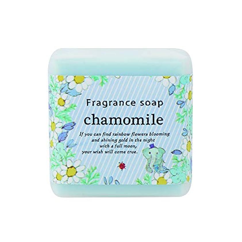 作り道徳の売るサンハーブ フレグランスソープ40g カモマイル 12個(プチソープ ゲストソープ やさしく穏やかな甘い香り)