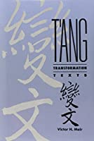T'ang Transformation Texts: A Study of the Buddhist Contribution to the Rise of Vernacular Fiction and Drama in China (Harvard-Yenching Institute Monograph Series) by Victor H. Mair(1989-06-12)