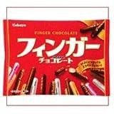 カバヤ食品 164g フィンガーチョコレート ×24個【1k】