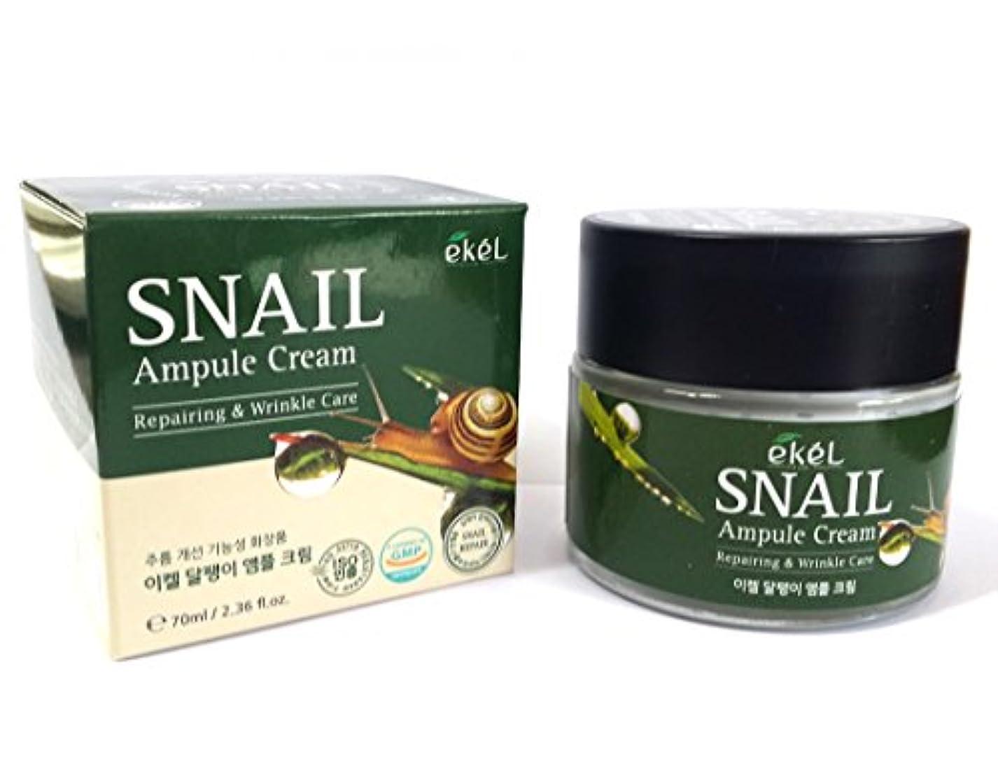 チェス近代化レーニン主義[EKEL] カタツムリアンプルクリーム70ml / Snail Ampule Cream 70ml / / リペアリング&リンクルケア / ハイドレーティングクリーム / Repairing & Wrinkle Care...