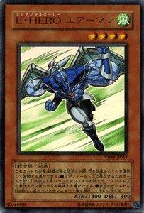 遊戯王カード E・HERO エアーマン/Vジャンプ特典(VJMP)