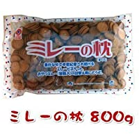ミレーの枕 ミレービスケットファミリーサイズ800g【詰替用】