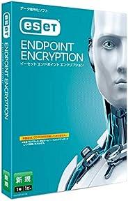 ESET Endpoint Encryption 新規|Windows対応【テレワークや在宅勤務によるパソコン持ち出し時のセキュリティ強化】