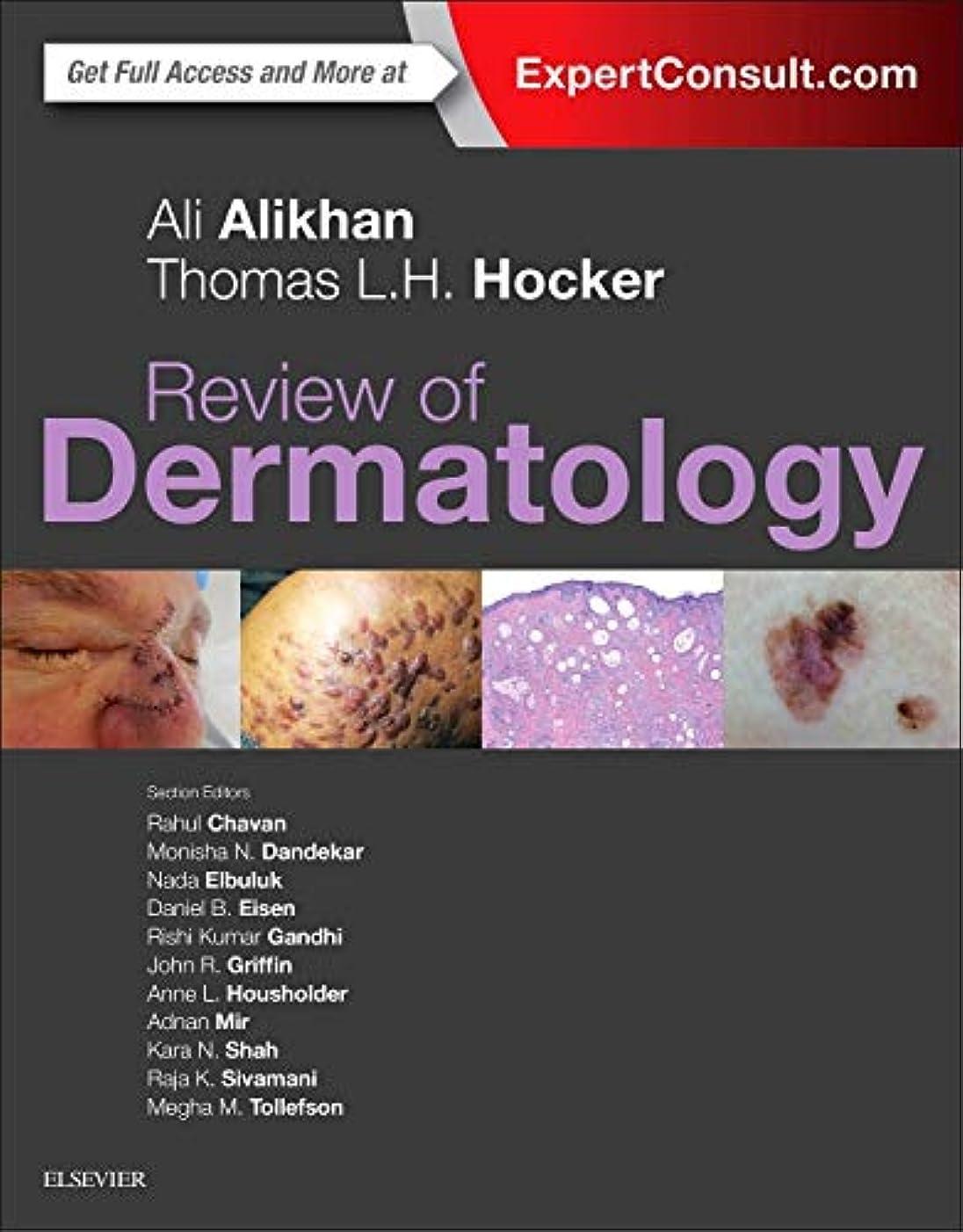 無能吸い込む一時的Review of Dermatology, 1e