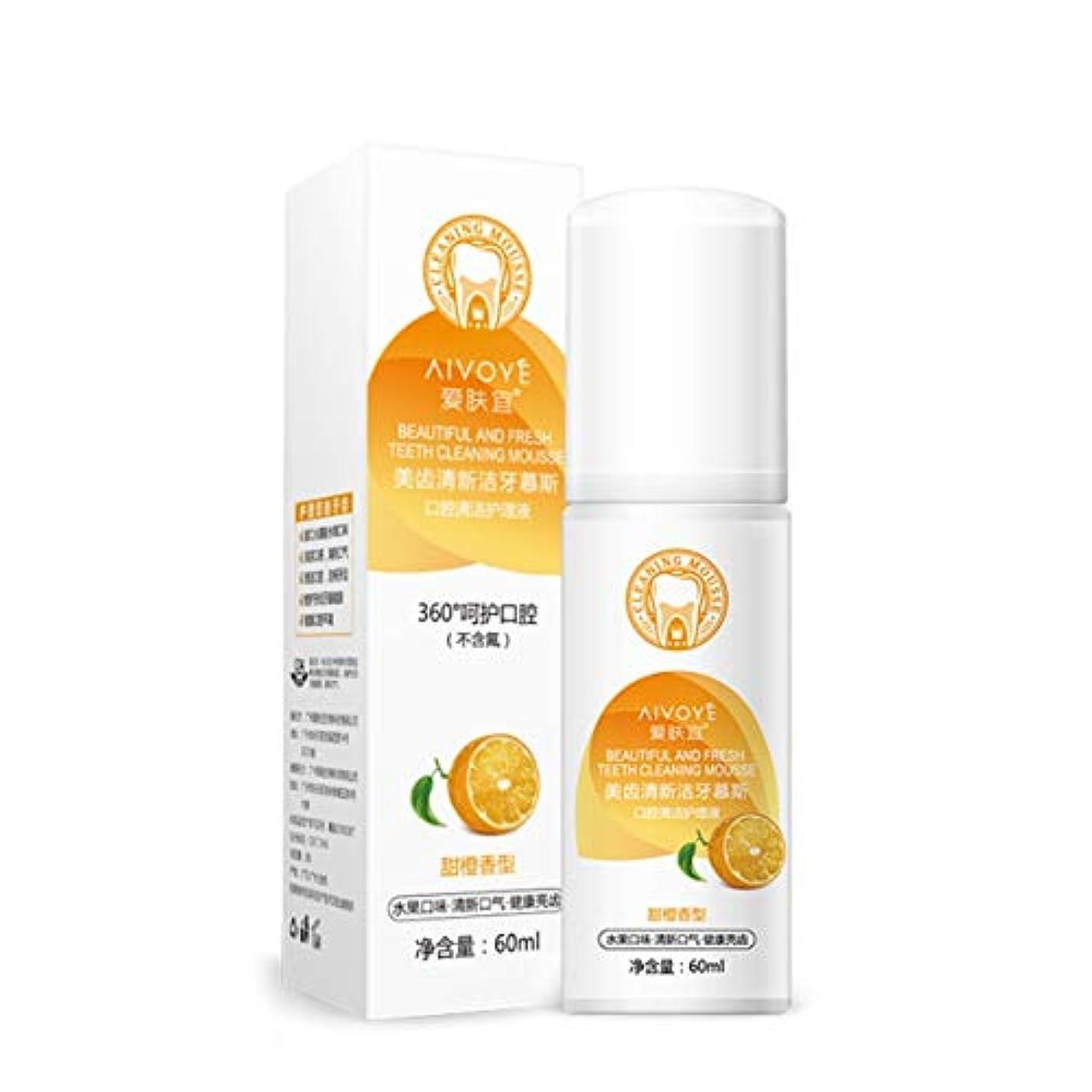 オレンジハーブミント新鮮な歯磨き粉は歯肉炎歯磨きをきれいにして清潔な歯を磨きます汚れ口臭プラーク - オレンジ