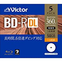 Victor 6倍速対応BD-R DL 5枚パック 50GB ホワイトプリンタブルビクター VBR260RP5J1