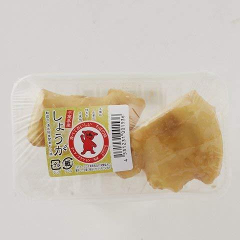 MC 根生姜 約100gパック 【冷凍・冷蔵】 5個