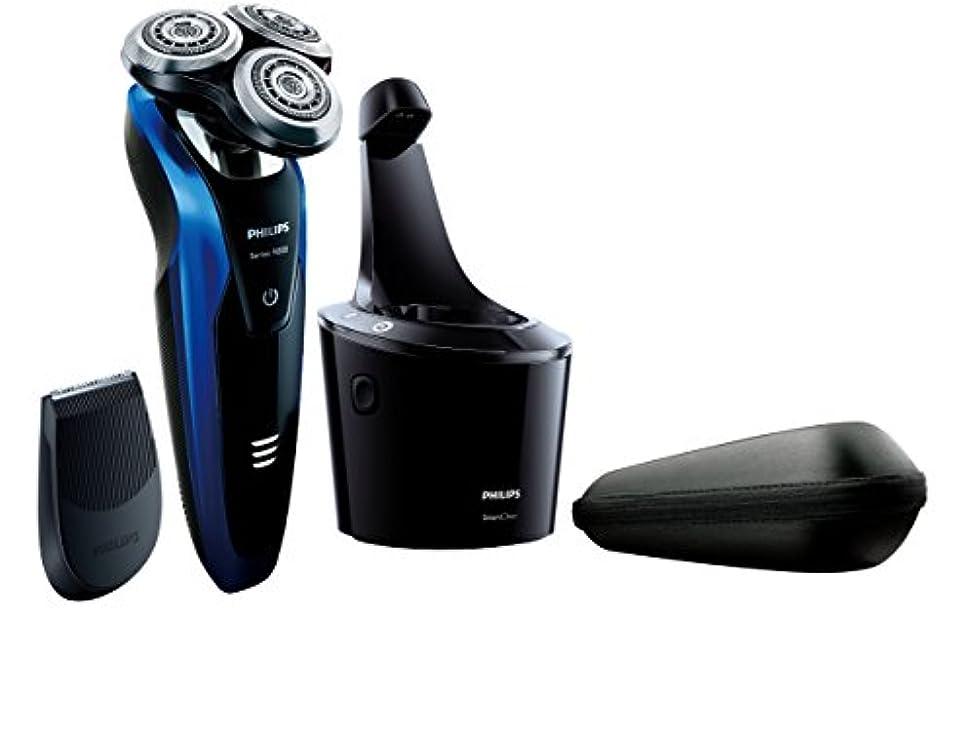 フィリップス 9000シリーズ メンズ 電気シェーバー 72枚刃 回転式 お風呂剃り & 丸洗い可 トリマー?洗浄充電器付 S9181/26