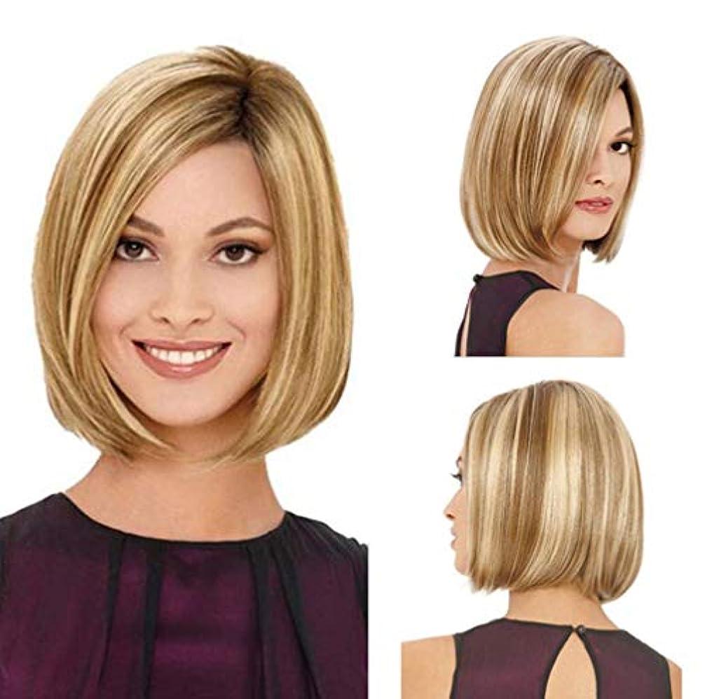 選択機密見込み女性のかつら人毛合成耐熱繊維かつらPreplucked調整可能なキャップ150%密度