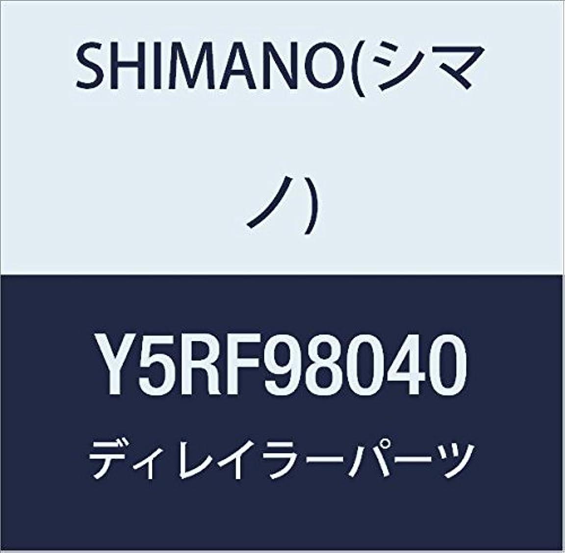 滅びる期限切れシンプルなSHIMANO(シマノ) RD-4700 Rプレートクミ/GS Y5RF98040