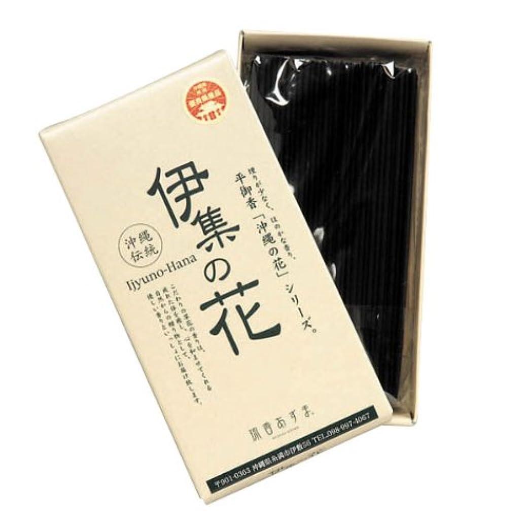 ロック解除経済りんご平御香 伊集の花 30本入