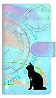 au Xperia 8 SOV42 手帳型 スマホ ケース カバー 【ステッチタイプ】 YJ329 魔法陣猫 キラキラ パステル 横開き