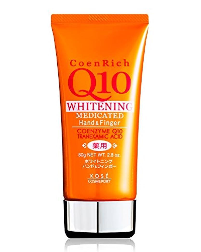 技術者乳製品不公平KOSE コーセー コエンリッチ 薬用ホワイトニング ハンドクリーム 80g (医薬部外品)