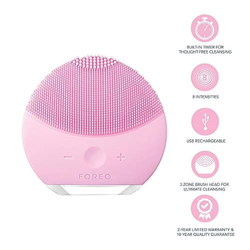 伝統喪高度なFOREO LUNA mini 2 パールピンク 電動洗顔ブラシ シリコーン製 音波振動