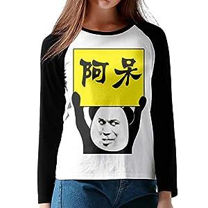 ロング スリーブ Tシャツ 女子長袖 女款?袖插肩 レディーストップス 阿呆みたい 面白い Tシャツ カジュアル 綿100% オシャレスウェットシャツ 創意柄 Tシャツ