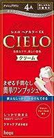 ホーユー シエロ ヘアカラーEX クリーム4A (アッシュブラウン)×27点セット (4987205284731)