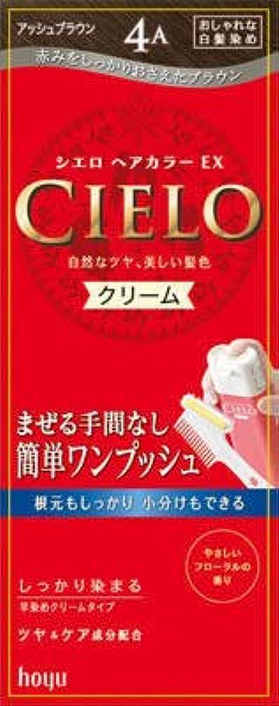 肝ピル平らなホーユー シエロ ヘアカラーEX クリーム4A (アッシュブラウン)×27点セット (4987205284731)