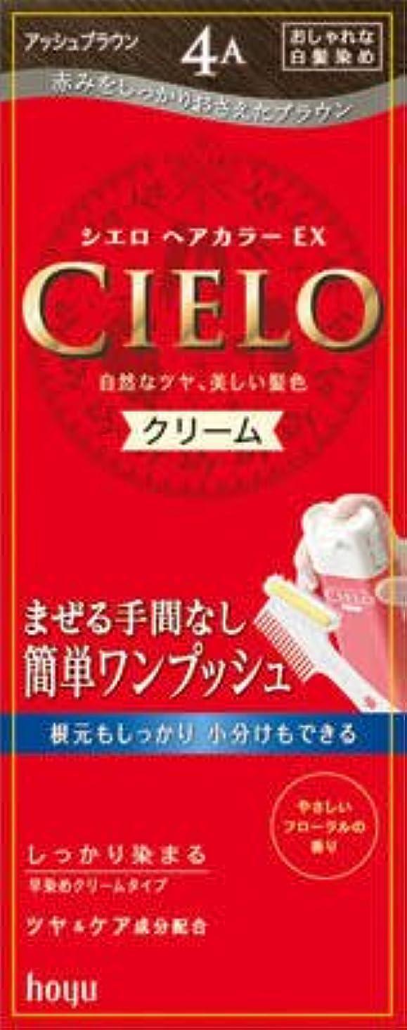 小人流産時折ホーユー シエロ ヘアカラーEX クリーム4A (アッシュブラウン)×27点セット (4987205284731)