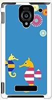 sslink DM016sh Disney Mobile on ディズニー ハードケース ca972-1 タツノオトシゴ 花柄 スマホ ケース スマートフォン カバー カスタム ジャケット softbank