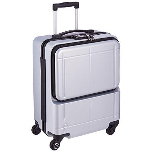 [プロテカ] スーツケース 日本製 マックスパスH2s 3年保証 サイレントキャスター 機内持込可 保証付 40L 46cm 3.3kg 02761 11 シルバー
