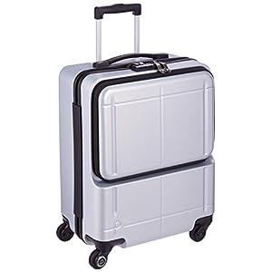 [プロテカ] スーツケース 日本製 マックスパスH2s サイレントキャスター 機内持込可 保証付 40.0L 46cm 3.3kg 02761 11 シルバー