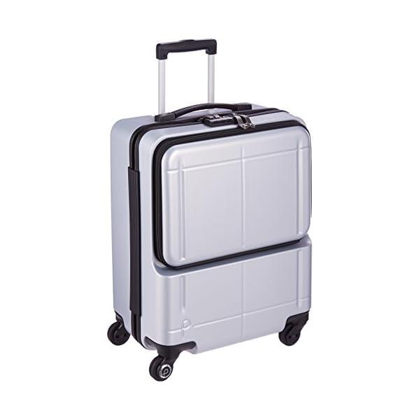 [プロテカ] スーツケース 日本製 マックスパ...の紹介画像6