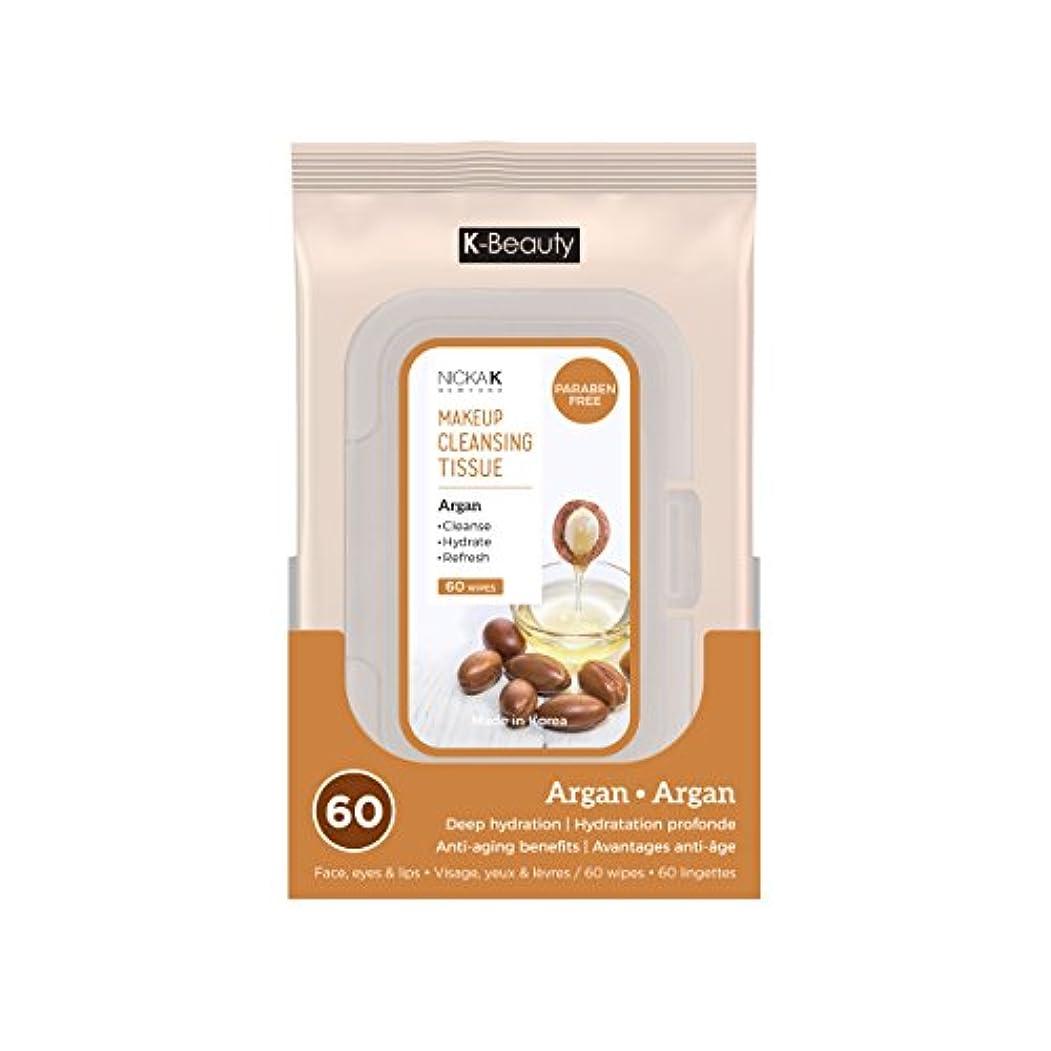 運賃矩形ラインナップNICKA K Make Up Cleansing Tissue - Argan (並行輸入品)