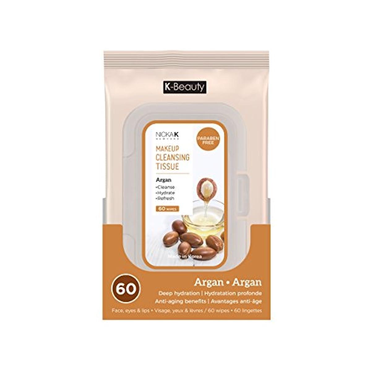 失われた土器タバコNICKA K Make Up Cleansing Tissue - Argan (並行輸入品)