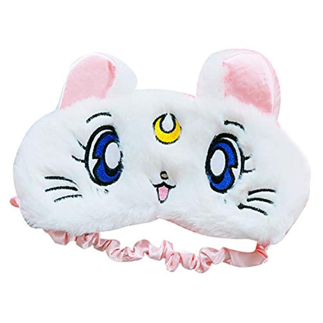 自治的良さたらいBSMEAN 猫の目マスクソフトぬいぐるみ睡眠通気性フード内蔵アイスパック漫画アイマスク、白