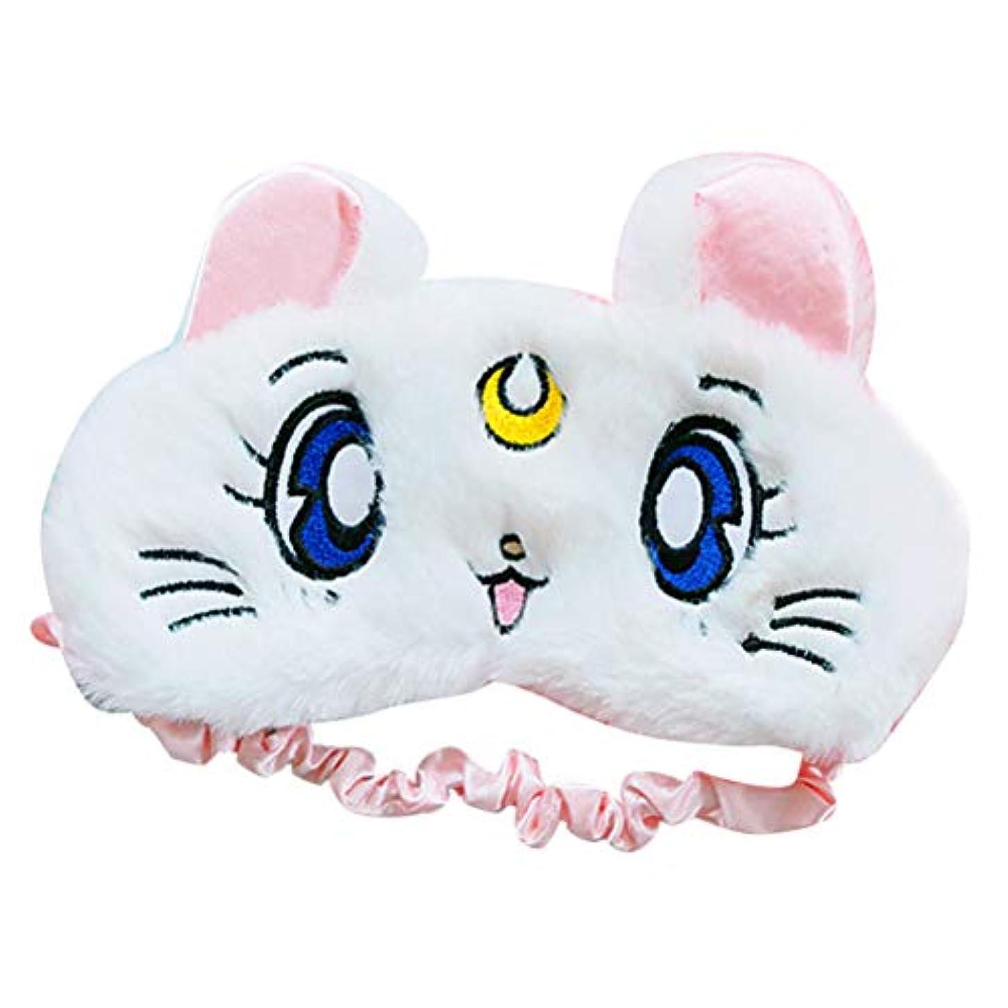 疲れた大ブローBSMEAN 猫の目マスクソフトぬいぐるみ睡眠通気性フード内蔵アイスパック漫画アイマスク、白