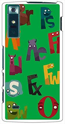 sslink V02(KYV34) URBANO アルバーノ ハードケース ca544-5 イラスト アルファベット ロゴ モンスター グリーン スマホ ケース スマートフォン カバー カスタム ジャケット au