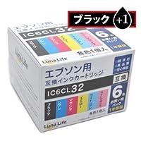 (まとめ)ワールドビジネスサプライ 【Luna Life】 エプソン用 互換インクカートリッジ IC6CL32 ブラック1本おまけ付き 7本パック LN EP32/6P BK+1【×3セット】 ds-1621355