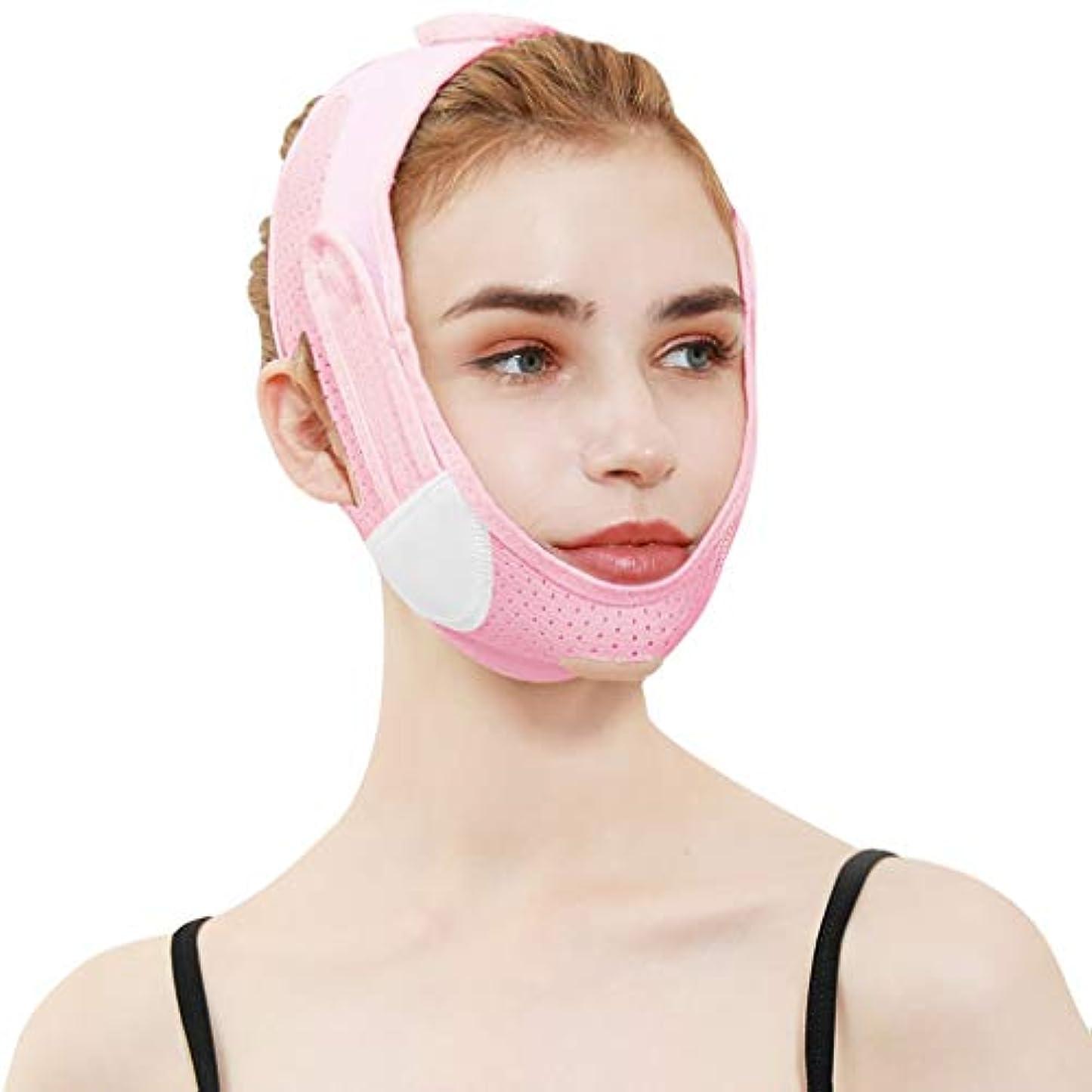 絶滅させるポーチ広告主Jia He 軽量 薄い顔ベルト、薄い顔薄い二重あごVフェイスアーティファクト通気性睡眠包帯はアンチリンクル超薄型ビームフェイスベルトを持ち上げます ## (Color : Pink)
