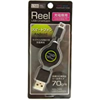 コアウェーブ スマートフォン用(microUSB)USB充電ケーブル リールタイプ CW-154MC