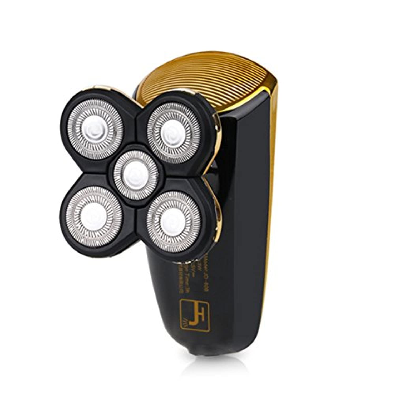 メンズシェーバー 電気シェーバー 2in1多機能シェーバー 電動ひげ剃り 3Dフローティングヘッド 回転式 トラベルロック付き 坊主頭剃刀 USB充電 丸洗いOK