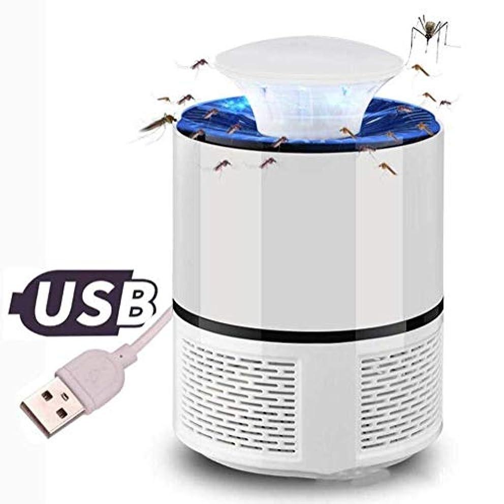 発行する添加剤タイプ電気蚊のキラーランプ、吸引ファンが付いているUSBによって動力を与えられるスマートな照明制御紫外線LEDの光触媒のハエのバグディスペラー (色 : 白)