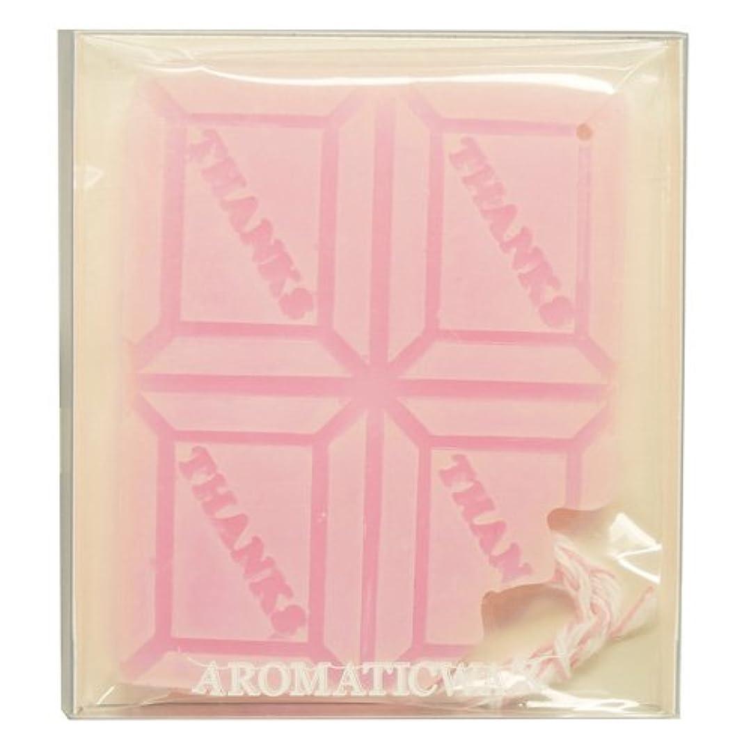 研磨剤爪租界GRASSE TOKYO AROMATICWAXチャーム「板チョコ(THANKS)」(PI) ゼラニウム アロマティックワックス グラーストウキョウ