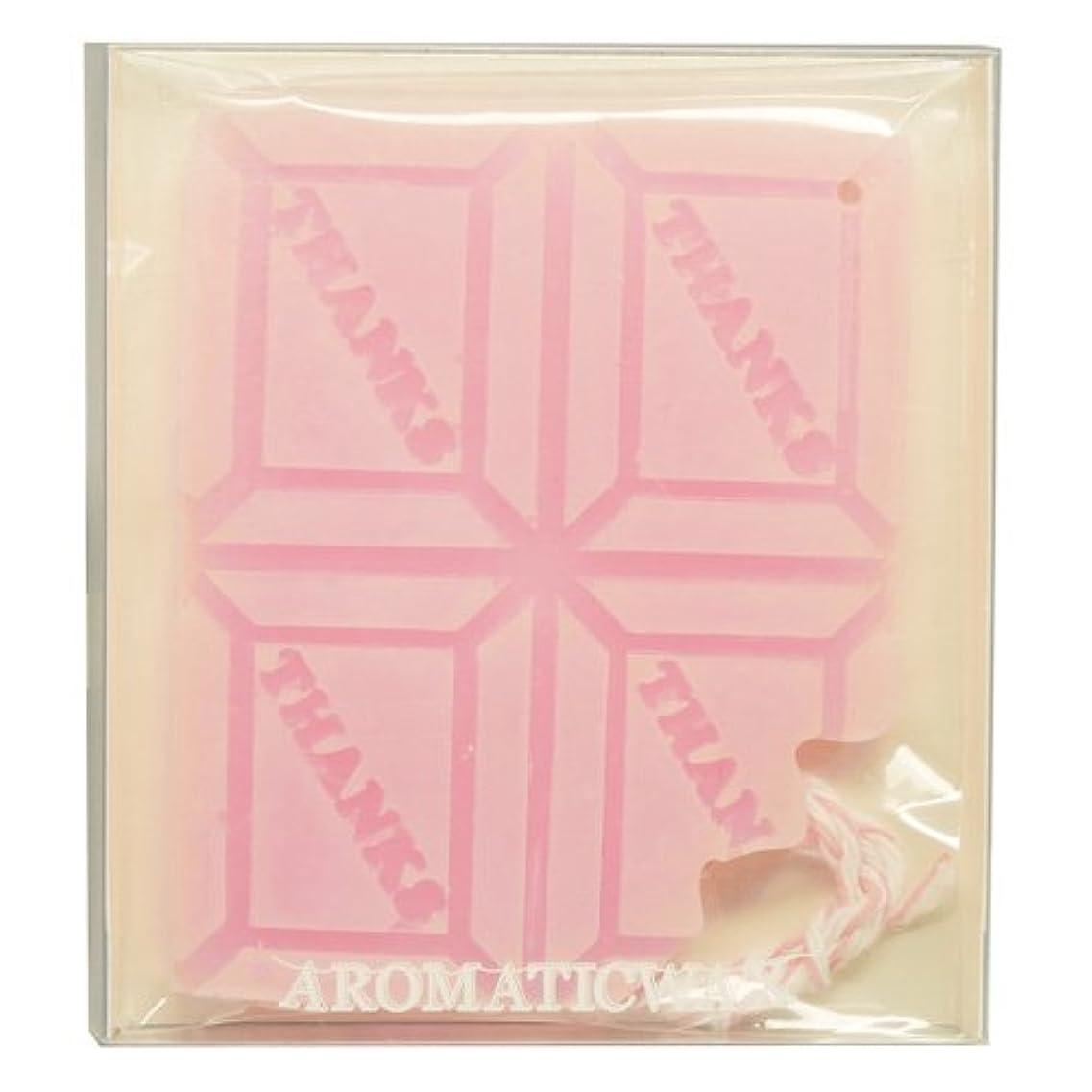体瀬戸際アルファベット順GRASSE TOKYO AROMATICWAXチャーム「板チョコ(THANKS)」(PI) ゼラニウム アロマティックワックス グラーストウキョウ