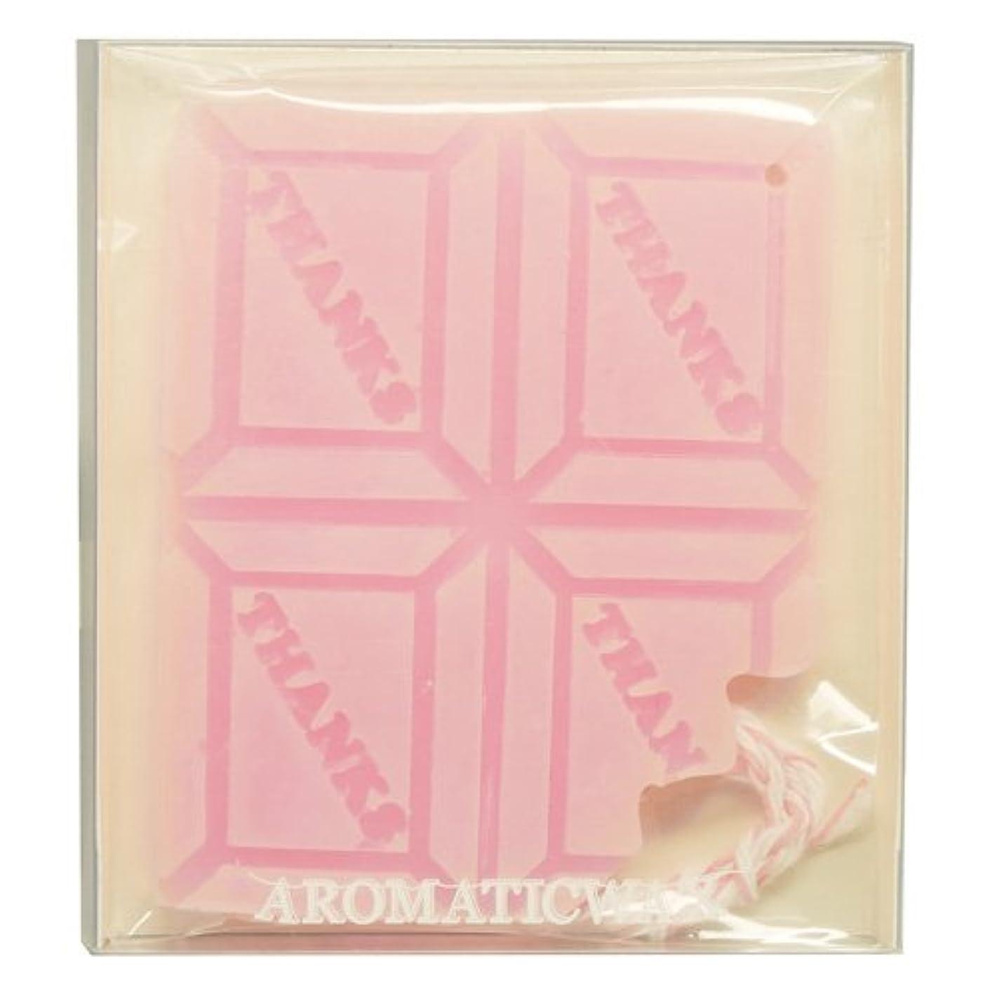 十代文騒GRASSE TOKYO AROMATICWAXチャーム「板チョコ(THANKS)」(PI) ゼラニウム アロマティックワックス グラーストウキョウ