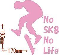 カッティングステッカー No SK8 No Life (スケートボード)・4 約170mm×約195mm ピンク 桃