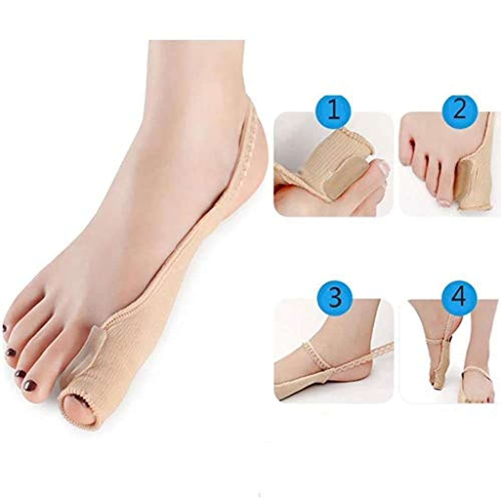 酔っ払い驚き上がるBunion Toe Separator、Orthotics Big Toe Straightener Protector Separator、Silicone Toes Separator Big Toe Bunion...
