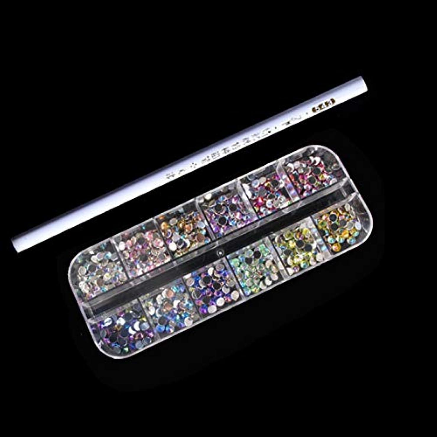 配送石膏ゲージWadachikis 最高品質の3 Dグリッターネイルラインストーンクリスタルスタッド&ネイルピッカーペンツールネイルアートデコレーションセット(None Flat bottom drill OT-0879)