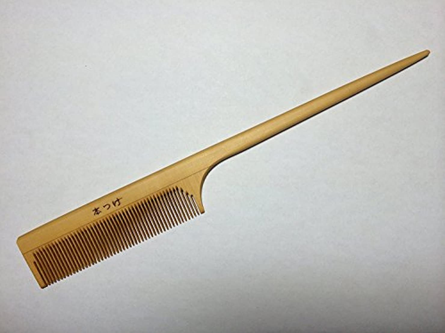 型アライメント不正直本つげ 「黄楊櫛」セットくし(大) 椿油仕立【つげ櫛】