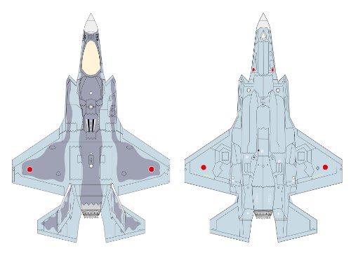 フジミ模型 1/72 バトルスカイシリーズ No.5 F-35B ライトニングII 航空自衛隊 制空迷彩