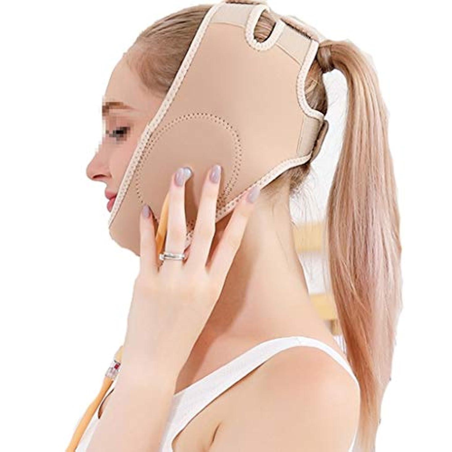 肘メディア非難する空気圧薄型フェイスベルト、マスクスモールVフェイス圧力リフティングシェーピングバイトマッスルファーミングパターンダブルチンバンデージ薄型フェイスバンデージ (Color : Skin tone)
