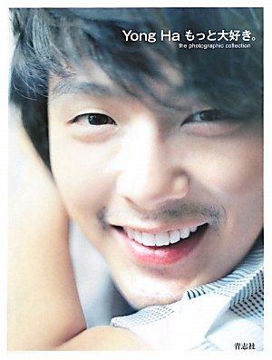 YongHa もっと大好き。
