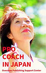 Pro Coach in Japan (English Edition)