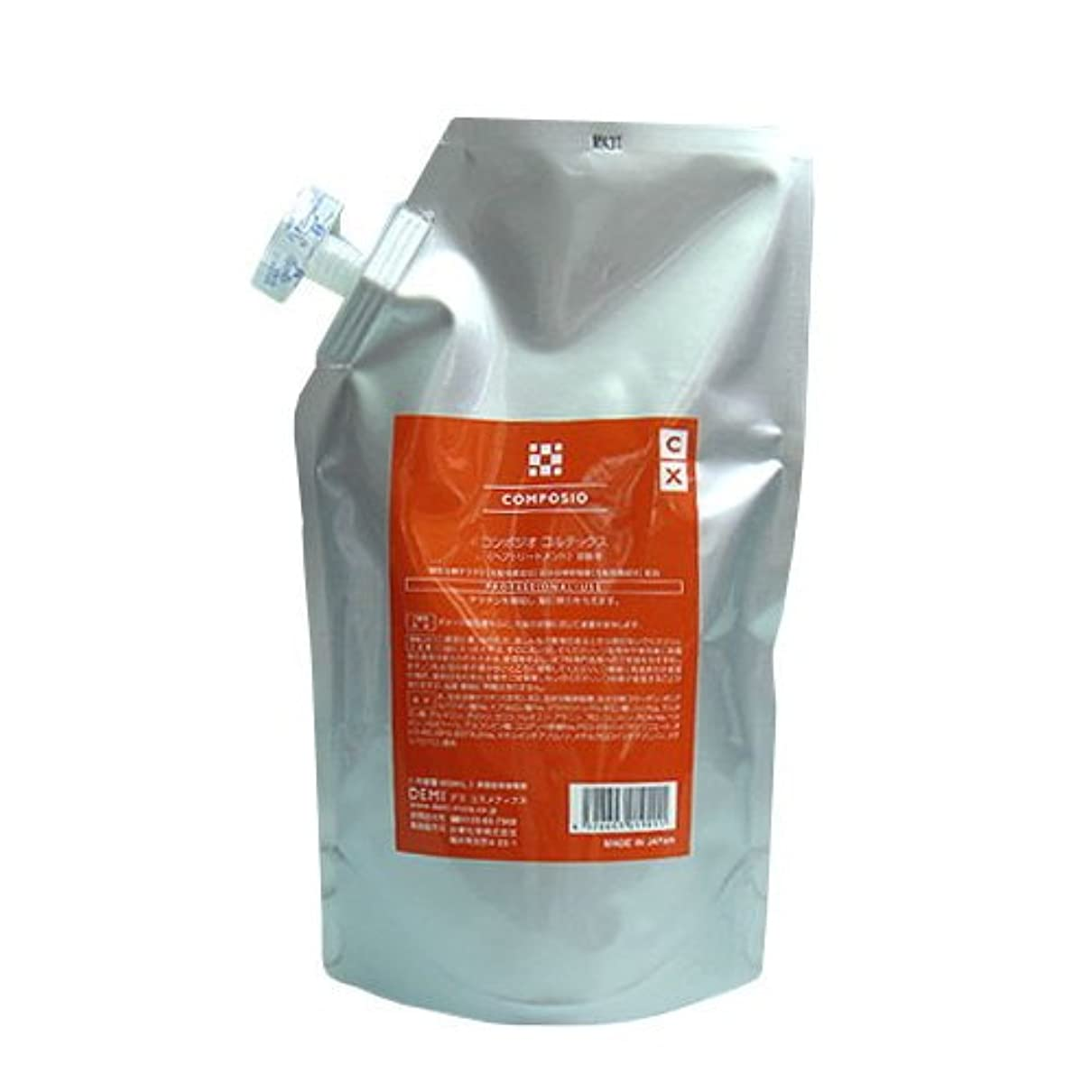 カリキュラム抽出ライラックデミ コンポジオ コルテックス(CX) 600ml(業務・詰替用)(前処理剤)