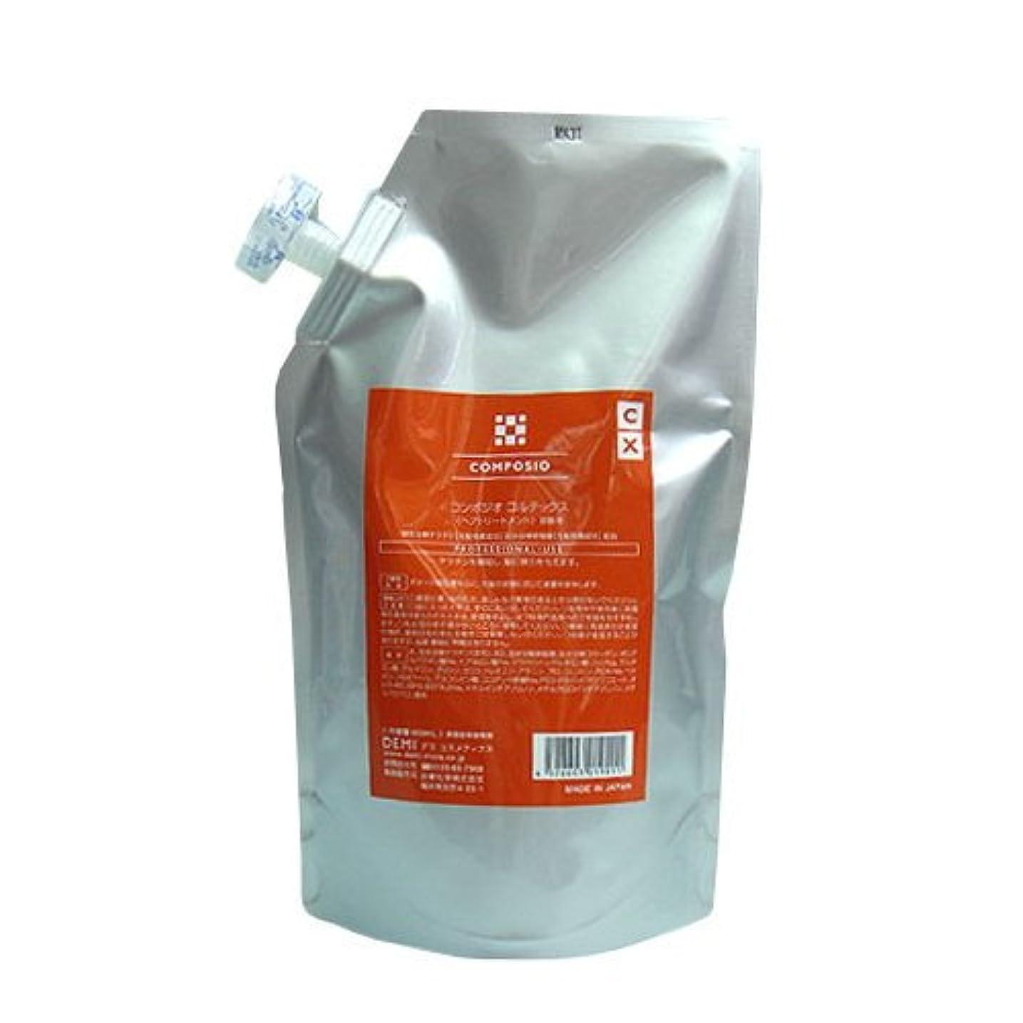 男性ストラトフォードオンエイボンイヤホンデミ コンポジオ コルテックス(CX) 600ml(業務?詰替用)(前処理剤)