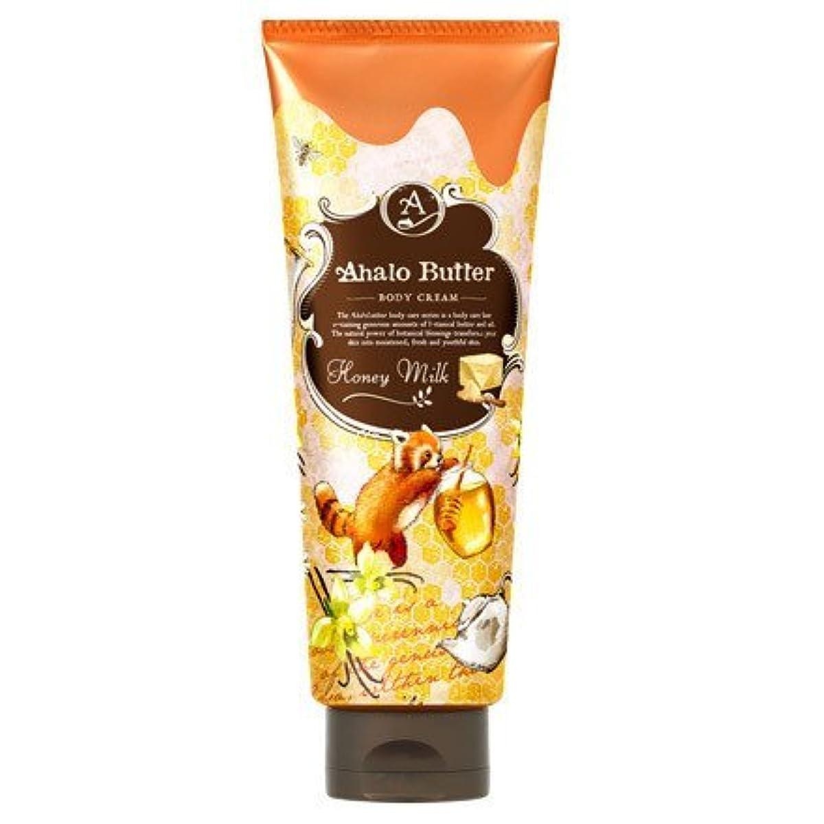 勢い現代健康Ahalo butter(アハロバター) ボディクリーム ハニーミルク 150g